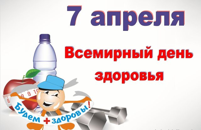 Прогнозы для Вас на каждый день!!! - Страница 6 Denj-zdor